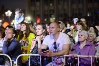 Концерт в честь Дня Победы на площади Ленина. 9 мая 2016 года, Фото: 25