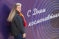 «Арсенал» — «Краснодар»: Космический матч, Фото: 29