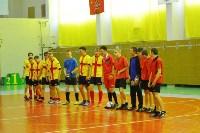 Старт III-го чемпионата Тулы по мини-футболу, Фото: 6