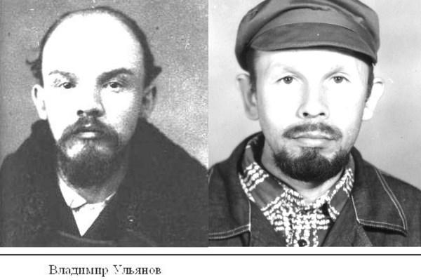 Мой дедушка и молодой Ульянов- Ленин. Похожи?