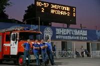 «Энергомаш» Белгород - «Арсенал-2» Тула - 2:2., Фото: 4