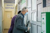 В Киреевске поликлинике помогают волонтеры, Фото: 7