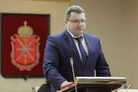 Присяга правительства Тульской области, Фото: 42