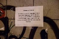 Граффити в подземном переходе на ул. Станиславского/2. 14.04.2015, Фото: 18
