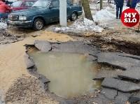 Порыв на ул. Хворостухина, 11.03.19, Фото: 12
