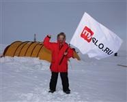 Репортаж с Северного Полюса, Фото: 24