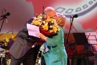 Улыбнись, Россия 2015, Фото: 23