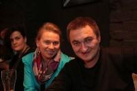 Концерт тульской рок-группы «Гости's», Фото: 15