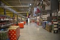 Открытие торгового центра «Зельгрос», Фото: 3