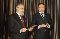 Туляков отметили федеральными и региональными наградами накануне Дня Конституции, Фото: 104