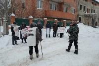 Митинг на улице Лескова, Фото: 3