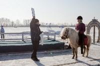 Первоклассники Тулы - 2014, Фото: 197
