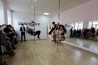 День открытых дверей в студии танца и фитнеса DanceFit, Фото: 8