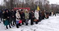 Митинг в День памяти неизвестного солдата, 3.12.2015 , Фото: 19