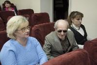 Кинопоказ для людей с проблемами слуха и зрения, Фото: 4