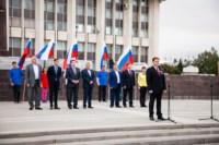 Велопробег в цветах российского флага, Фото: 22