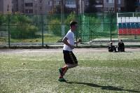 Групповой этап Кубка Слободы-2015, Фото: 190