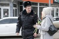 Полиция поздравила тулячек с 8 Марта, Фото: 58