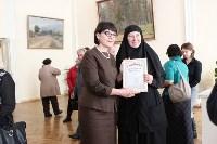 В ДКЖ открылась выставка-ярмарка «Тула православная», Фото: 15