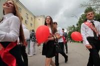 День города в Новомосковске, Фото: 6