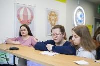Центр детской стоматологии в Новомосковске, Фото: 2