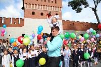 1 сентября 2015 в Тульской области, Фото: 9
