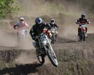 Юные мотоциклисты соревновались в мотокроссе в Новомосковске, Фото: 46