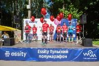 Essity Тульский полумарафон собрал 850 спортсменов со всей России, Фото: 96