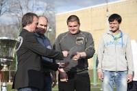 Кубок Чемпионов ЛЛФ. 10 мая 2015 года., Фото: 48