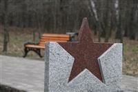 Ремонтные работы в ЦПКиО им. Белоусова, Фото: 45