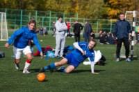 1/2 финала Кубка «Слободы» по мини-футболу 2014, Фото: 31