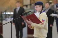 Состоялась церемония принятия юных туляков в ряды юнармейцев, Фото: 31