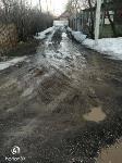 Самые убитые дороги Тулы, Фото: 4