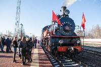 В Кимовске появился музей революции, Фото: 55