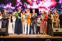 """Великолепная шестерка выиграла Гран-При конкурса """"Отлично, Тула!"""", Фото: 3"""