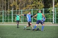 Групповой этап Кубка Слободы-2015, Фото: 598