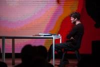 В Туле впервые прошел спектакль-читка «Девять писем» по новелле Марины Цветаевой, Фото: 45