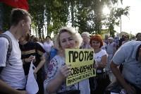 Митинг против пенсионной реформы в Баташевском саду, Фото: 3