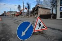 Снос аварийного дома на улице Октябрьской, Фото: 40