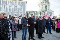 День народного единства в Тульском кремле, Фото: 61