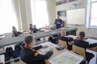 Урок Основы военной подготовки, Фото: 16