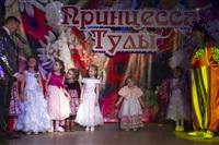 Принцесса Тулы - 2014, Фото: 49
