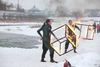 Как туляки провожали зиму на набережной Упы, Фото: 115