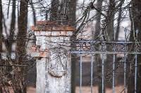 Город Липки: От передового шахтерского города до серого уездного населенного пункта, Фото: 140