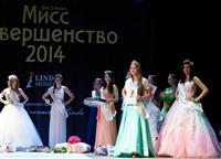 Мисс Совершенство-2014, Фото: 27