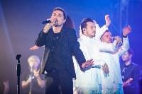 Концерт Димы Билана в Туле, Фото: 7
