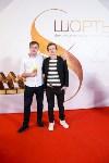 Кинофестиваль Шорты-2017, Фото: 7