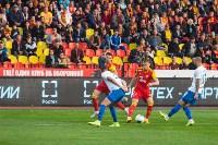Матч Арсенал - Сочи, Фото: 81