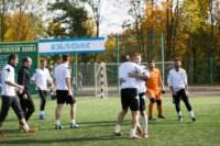 1/2 финала Кубка «Слободы» по мини-футболу 2014, Фото: 40