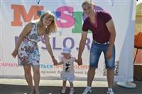 Мама, папа, я - лучшая семья!, Фото: 264